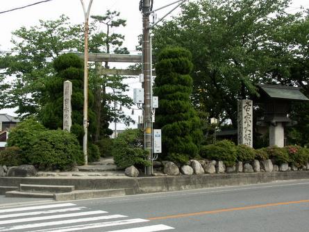 Tokaido041