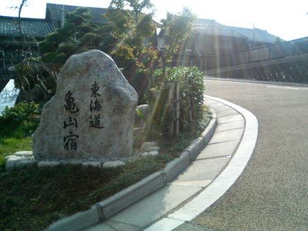 Tokaido09