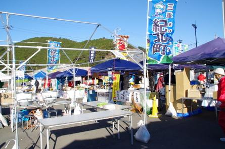 Kihoku11