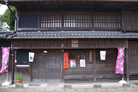 Kameyama07