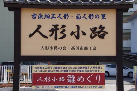 Yoshihama01