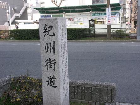 Takenouchi02