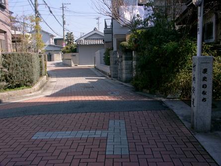 Takenouchi05