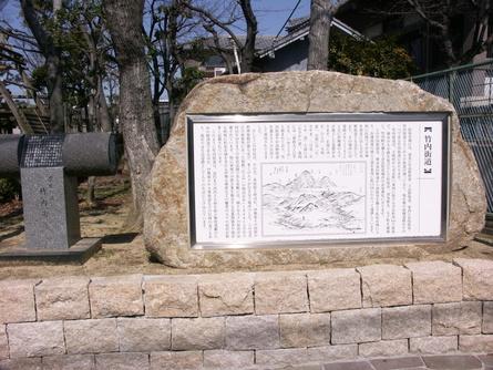 Takenouchi07