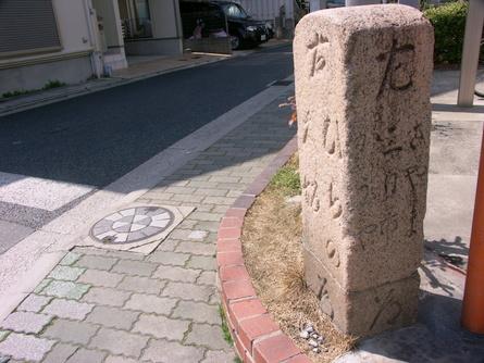 Takenouchi08