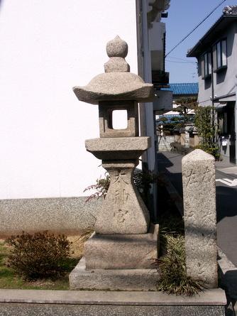 Takenouchi101
