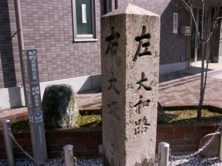 Takenouchi14