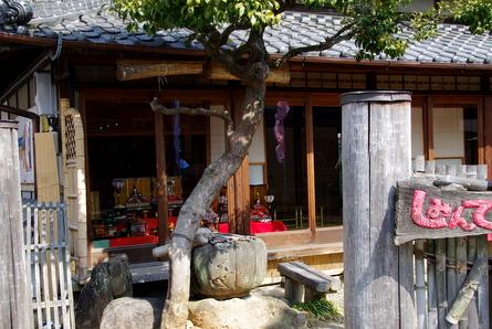 Inuyama022