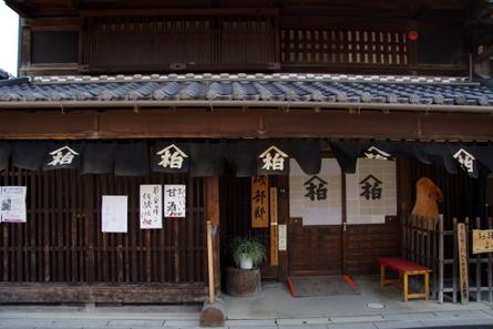 Inuyama04