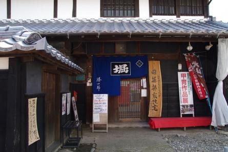 Inuyama091