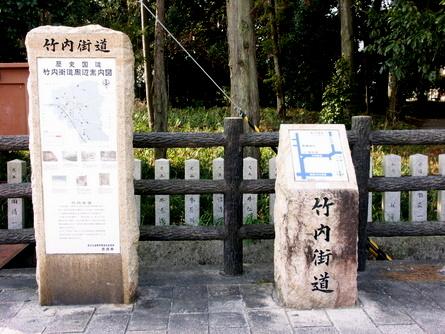 Yokooji01