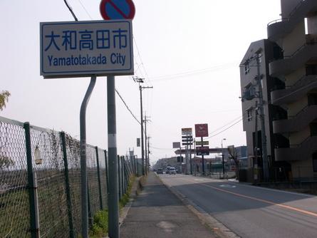 Yokooji03
