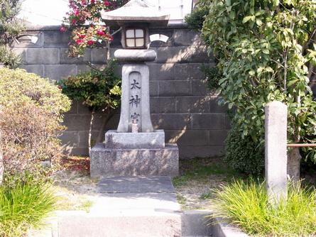 Yokooji06