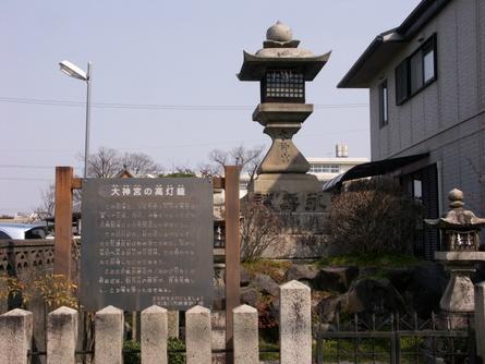 Yokooji07