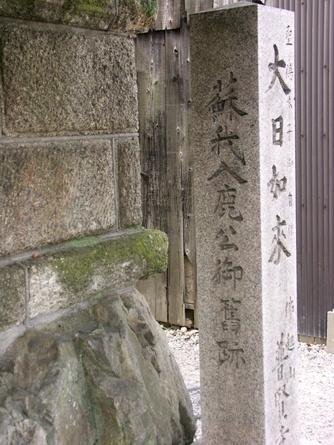 Yokooji12
