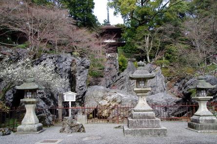 Ishiyama01