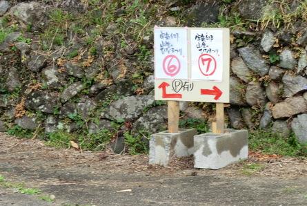 Ukisato05