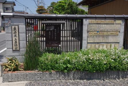 Suzuka11
