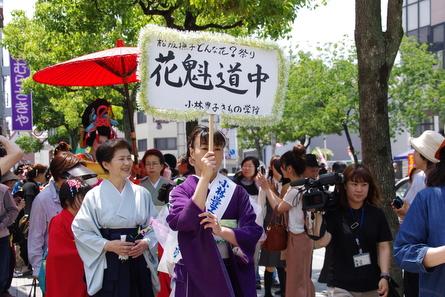 Matsusaka04