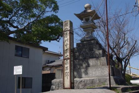 Tokaido02
