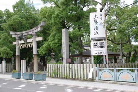 Ogaki05