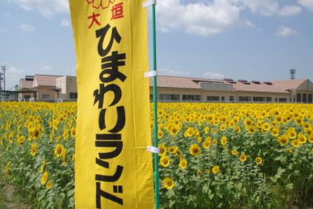 Ogaki01