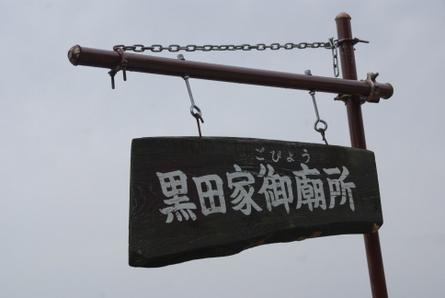 Kinomoto03