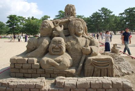 Sandf08
