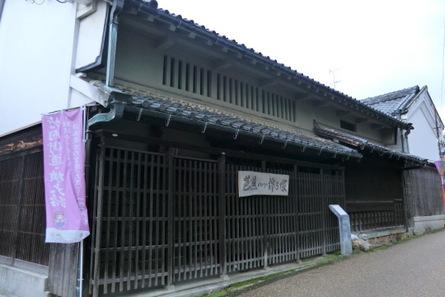 Watayumi01