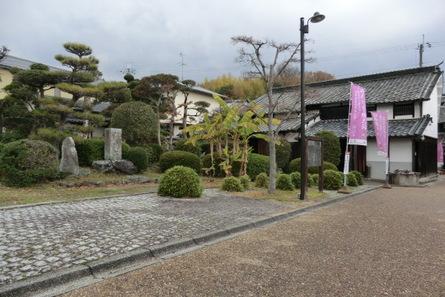 Watayumi02
