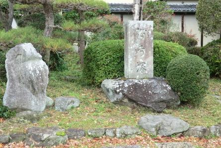 Watayumi03