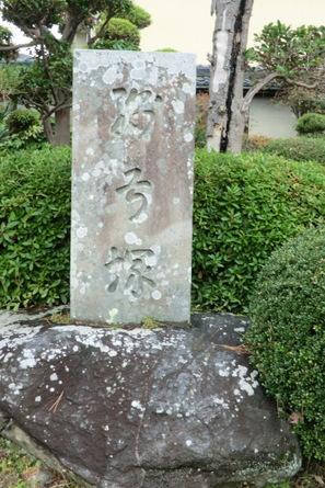 Watayumi04