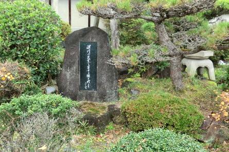 Watayumi05