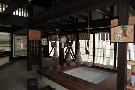 Watayumi09