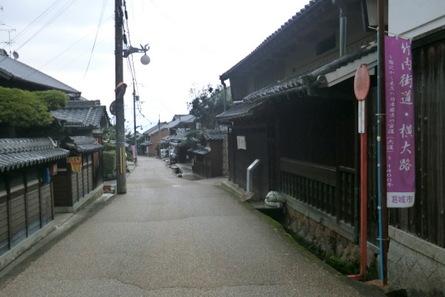 Watayumi10