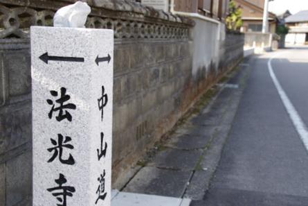 Shinkano08