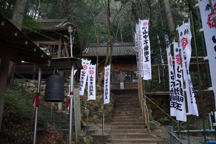Yamanaka02
