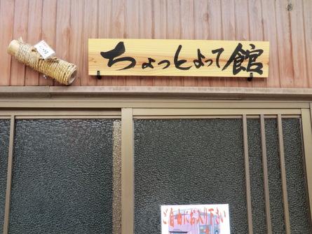 Inabu07