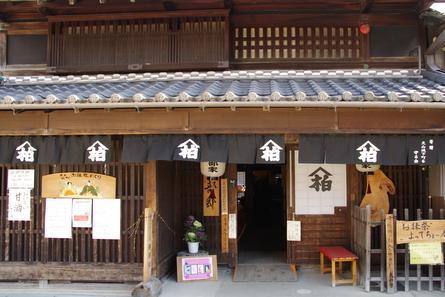 Inuyama03