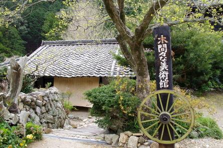 Yokowa07