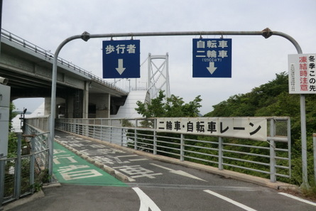 Shimanami03