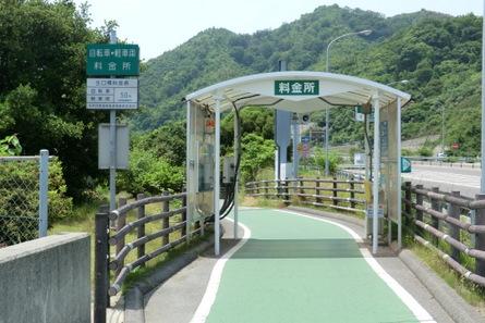 Shimanami15