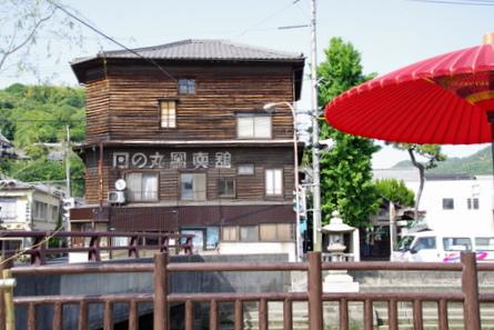 Takehara01
