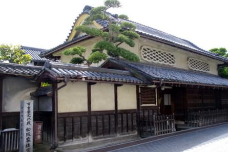 Takehara05
