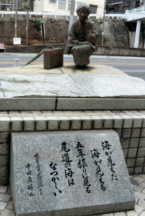 Onomichi01