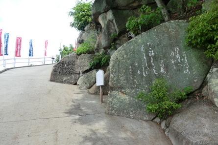 Onomichi17
