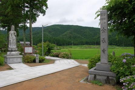 Zenchoji01
