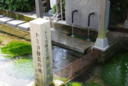 Jisagawa01
