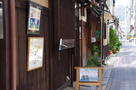 Takasegawa04