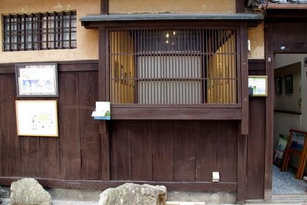 Takasegawa05